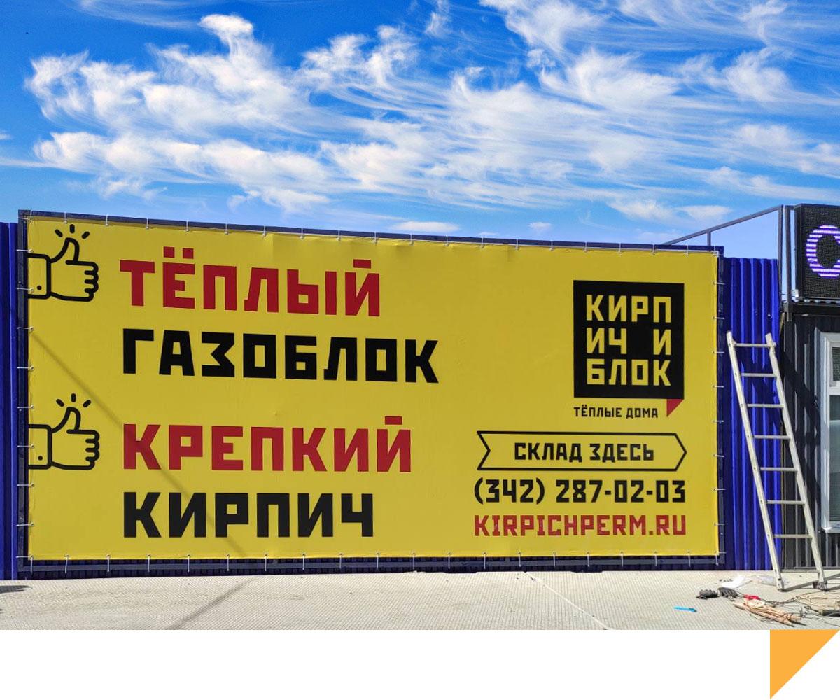 sklad-solikamskaya2
